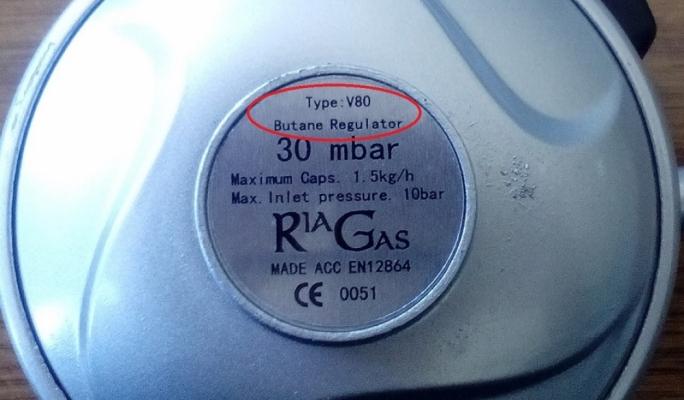 Check your domestic gas regulators